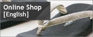 Online Shop[EN]