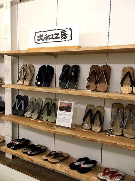 WADAN〜大和工房陳列棚