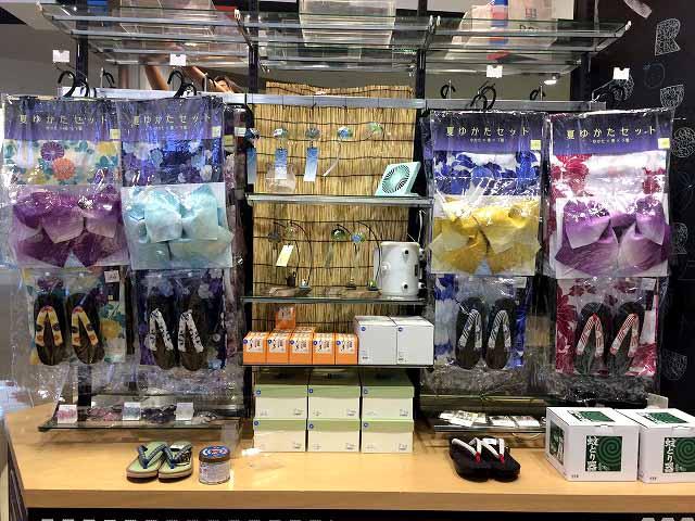 R.O.U 浜松市野店2
