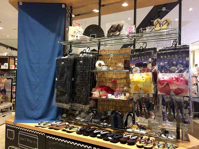 R.O.U 浜松市野店3