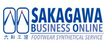 SAKAGAWA BUSINESS ONLINE